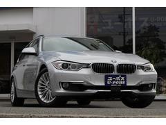 BMW320iツーリング ラグジュアリー