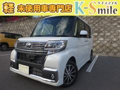 タントカスタムX トップエディションSAIII パワースライド