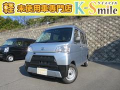 ハイゼットカーゴDX SAIII 自動ブレーキ キーレス