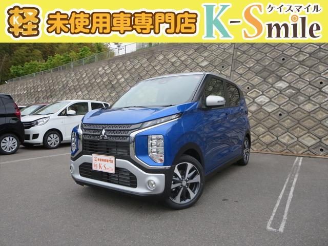 eKクロス(三菱) T 中古車画像