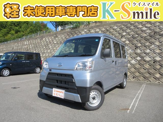 ダイハツ DX SAIII 4AT 2WD キーレス