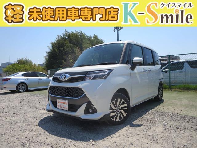 トヨタ カスタムG 登録済未使用車 ナビレディP付 両パワースライド