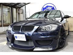 BMW323i ハイラインパッケージ ENERGYスタイリング