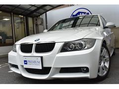 BMW320i Mスポーツパッケージ 6MT 1オナ D記録簿