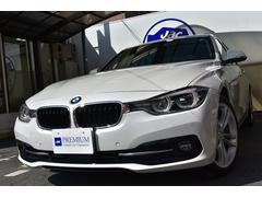 BMW320iスポーツ パール 黒革 全方位カメラ 新車保証