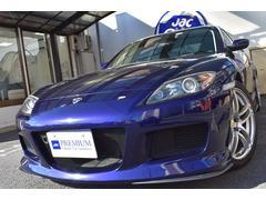 RX−8マツダスピードバージョンII 車高調 セミバケ マフラー