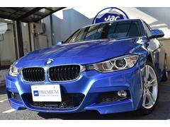 BMW320d Mスポーツ 1オナ インテリセーフ 禁煙車 ACC