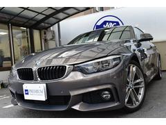 BMW420iグランクーペ スタイルマイスター 1オナ 赤革