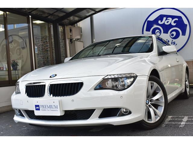BMW 6シリーズ 630i 後期モデル 純正HDDナビ Bカメラ DVDチェンジャー 黒革シート ガラスサンルーフ コンフォートアクセス バイキセノン 後期電子シフト PDC 純正18AW パドルシフト 車検R4年8月