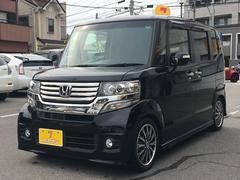 N BOXカスタムG・ターボパッケージ TEIN車高調 純正ナビTV Bカメラ
