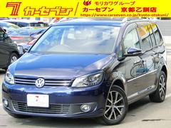 VW ゴルフトゥーランTSI ハイライン ナビTV ETC 禁煙