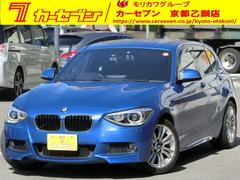 BMW116i Mスポーツ 純正ナビ iストップ