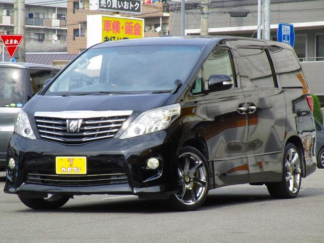 トヨタ 240SプライムセレクションII WSR 19AW ナビTV