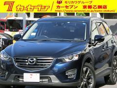 CX−5XD Lパッケージ SR 革 純ナビTV