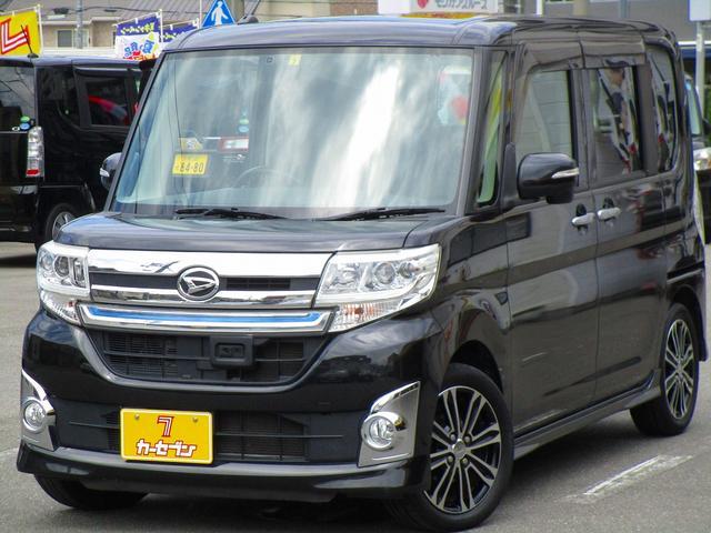 「ダイハツ」「タント」「コンパクトカー」「京都府」の中古車