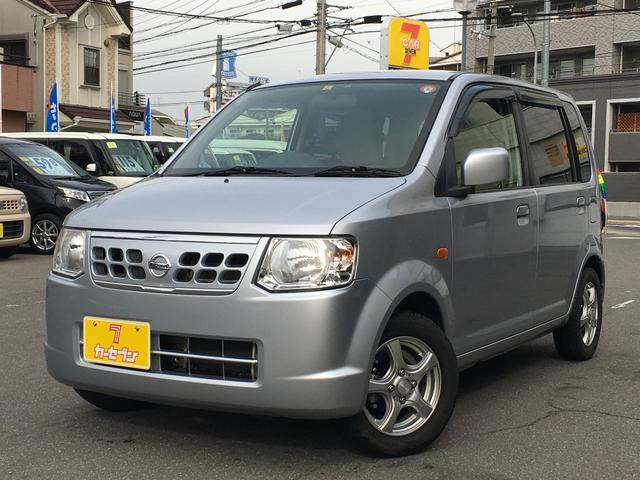 日産 S 車検3年12月 ナビTV Bカメラ  ETC リア修復歴