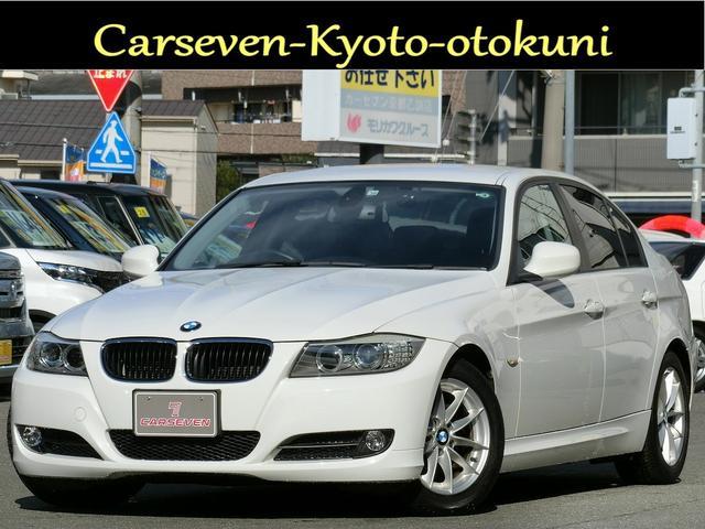 BMW 320i Goo鑑定済み ユーザー買取車 E90型最終モデル ノーマル車両 直噴エンジン 純正HDDナビ 地デジ対応 純正ETC 純正HID スマートキー 純正16インチAW