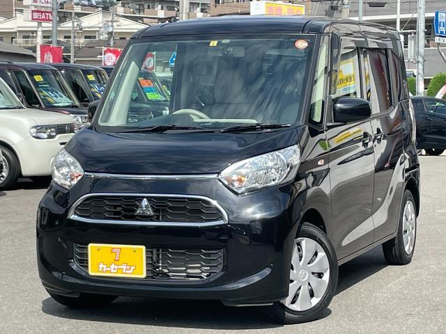 三菱 M ユーザー買取車 禁煙車 社外ナビ ワンセグ Bluetooth ETC ドライブレコーダー キーレス シートヒーター 両側スライドドア