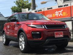 レンジローバーイヴォークSEプラス 4WD パノラマルーフ 革シート 純正ナビTV