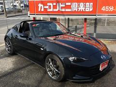 ロードスターRFS 新車保証 電動ハードトップ ブリッツ車高調 純正ナビ