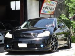 フーガ350GTスポーツパッケージ 黒革 サンルーフ 車高調