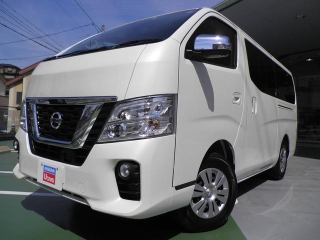 日産 ロングプレミアムGX社用車アラモニLEDヘッドエマブレ
