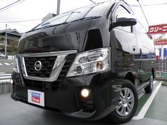 NV350キャラバンバンロングプレミアムGXターボ登録済未使用車自動ブレーキLED