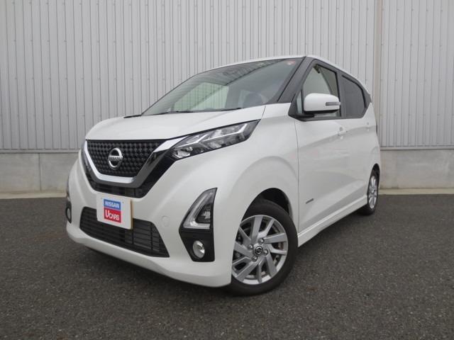 「日産」「デイズ」「コンパクトカー」「奈良県」の中古車