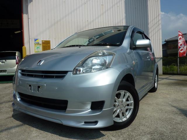 トヨタ X イロドリ フルセグHDDナビ キーレス ETC