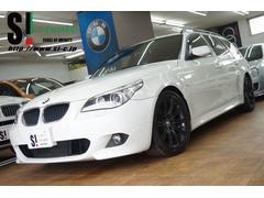 BMW525iツーリング Mスポーツ HDDナビフルセグ 18AW