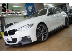 BMW320dTMスポ Mパフォフルエアロ ファストTPKG