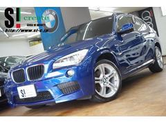 BMW X1sDrive18i Mスポーツ サイバーナビ フルセグTV