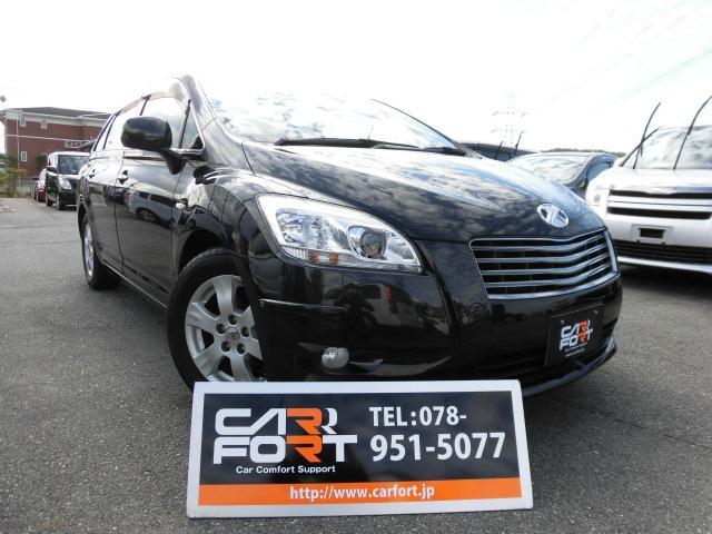 トヨタ 240F 純正ナビ地デジ Bモニター 保証付