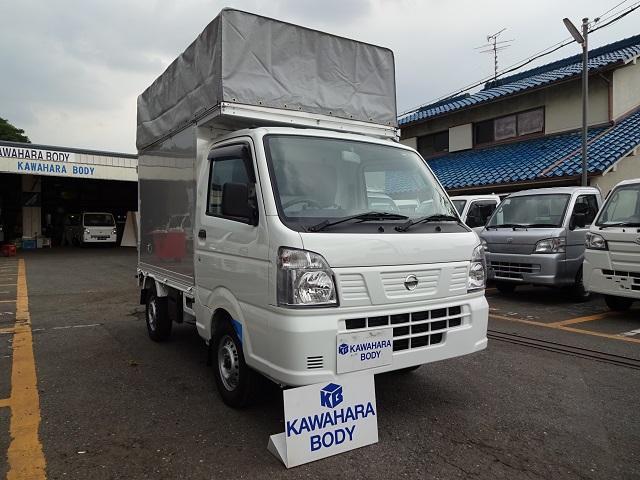 NT100クリッパートラック(日産)  中古車画像