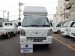 NT100クリッパートラック C型BODY搭載・前斜めカットタイプ