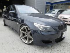 BMWM5 ワーク20インチAW 車高調 社外マフラー 左H SR