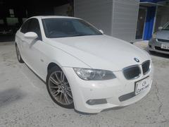 BMW320i Mスポーツ サンルーフ 外ナビ エアロ アルミ