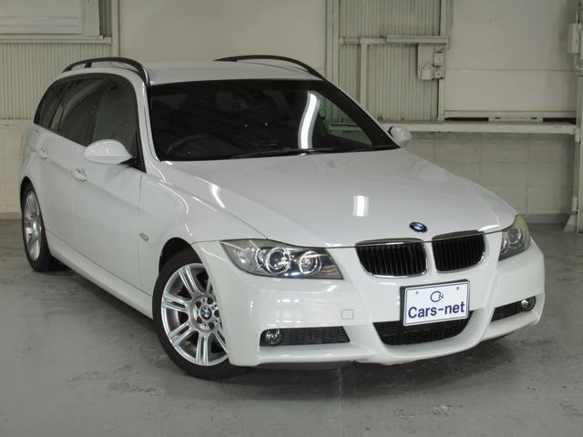 BMW 3シリーズ 320iツーリング Mスポーツパッケージ /社外ナビ地デジ/バックカメラ/キセノン/プッシュスタート/ETC
