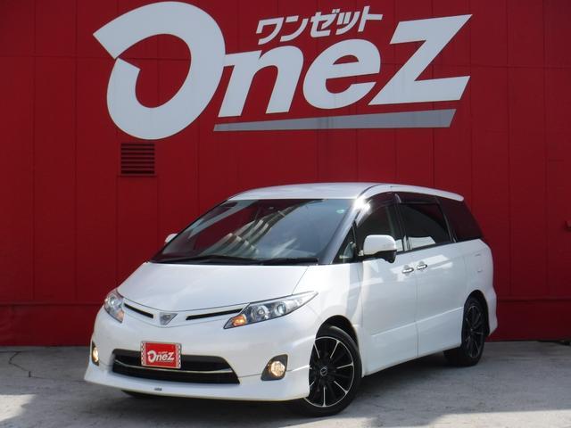 トヨタ 2.4アエラス Gエディション ワンオーナー 両側電動