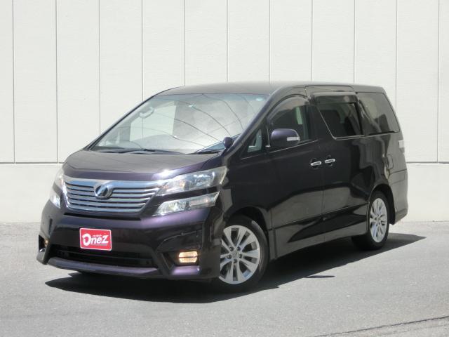 トヨタ 2.4Z プラチナムセレクション フリップダウンM 両側電動