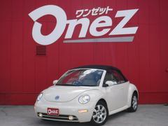 VW ニュービートルカブリオレプラス 電動オープン 本革シート シートヒーター