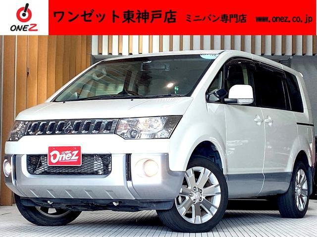 三菱 D パワーパッケージ 4WD 両側電動 純正HDDナビ