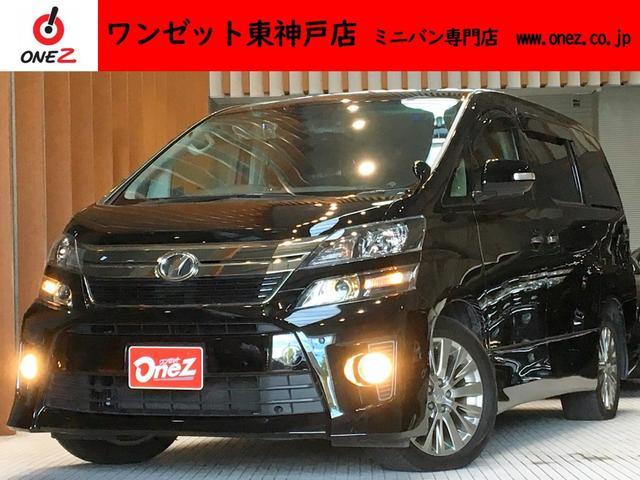 トヨタ 2.4Z ゴールデンアイズ Wサンルーフ フリップダウン