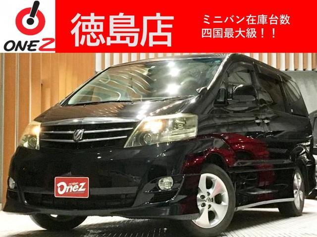 トヨタ AS プラチナセレクション 両側パワースライド Wサンルーフ