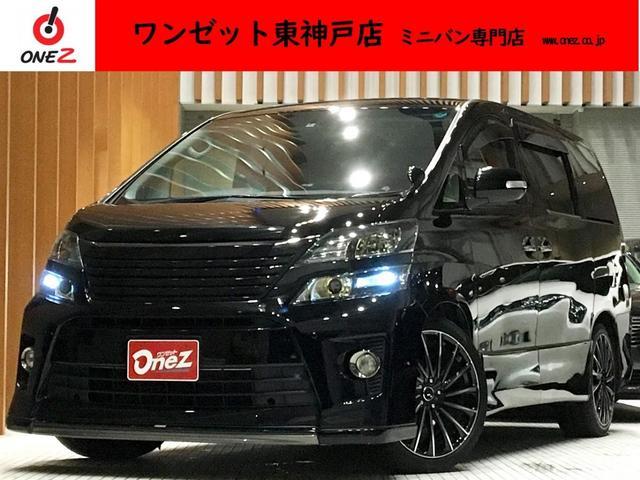 トヨタ 2.4Z ゴールデンアイズII アルパイン10インチナビ