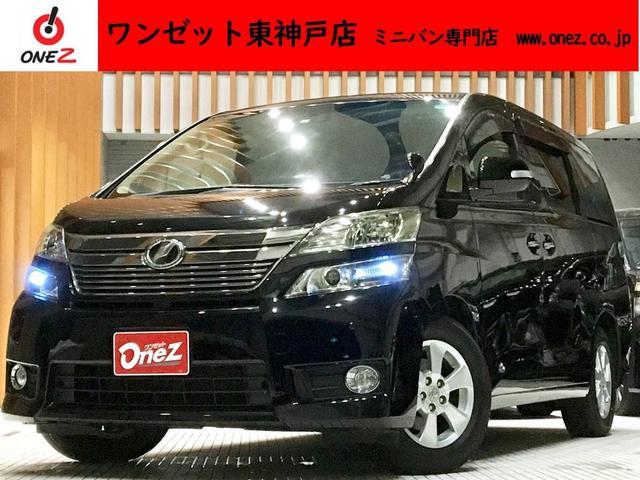トヨタ 2.4X 両側電動ドア フリップダウン 純正8インチナビ