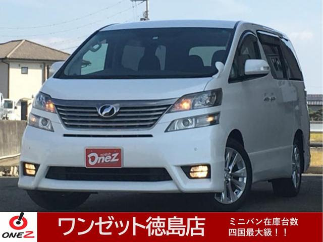 トヨタ 2.4Z 両側電動 純正HDDナビ フリップダウンモニター