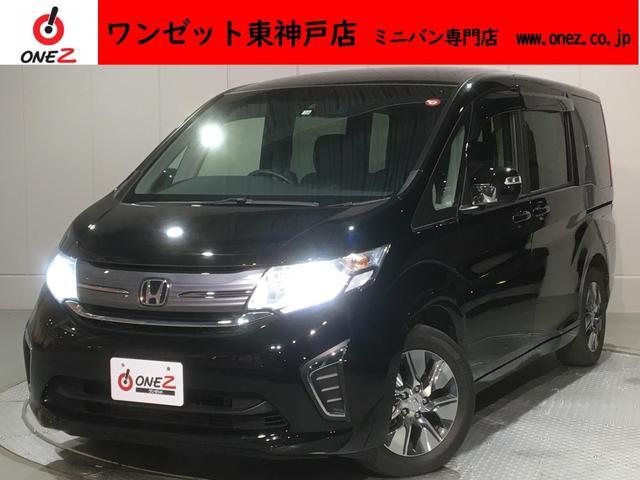 ホンダ G・EX ホンダセンシング 衝突軽減ブレーキ 両側電動 ナビ