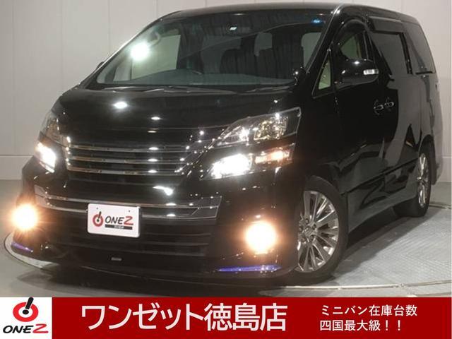 トヨタ 2.4Z ゴールデンアイズII アルパイン9型ナビ 後席TV