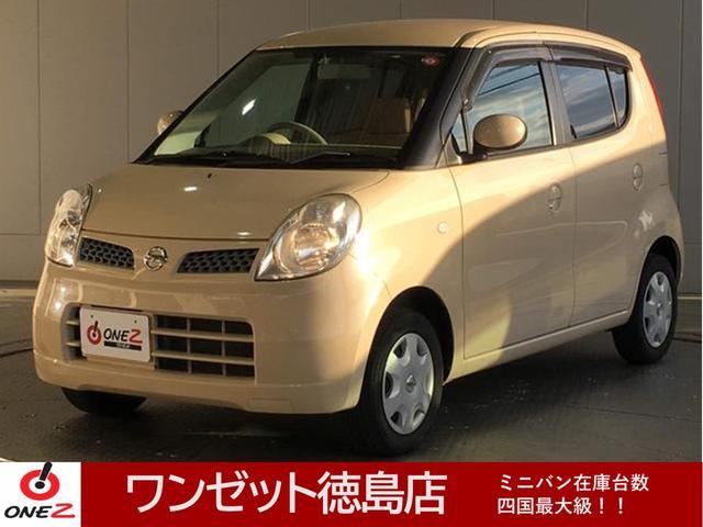 日産 モコ E スマートキー・ABS・ベンチシート・電動格納ミラー・フルフラット